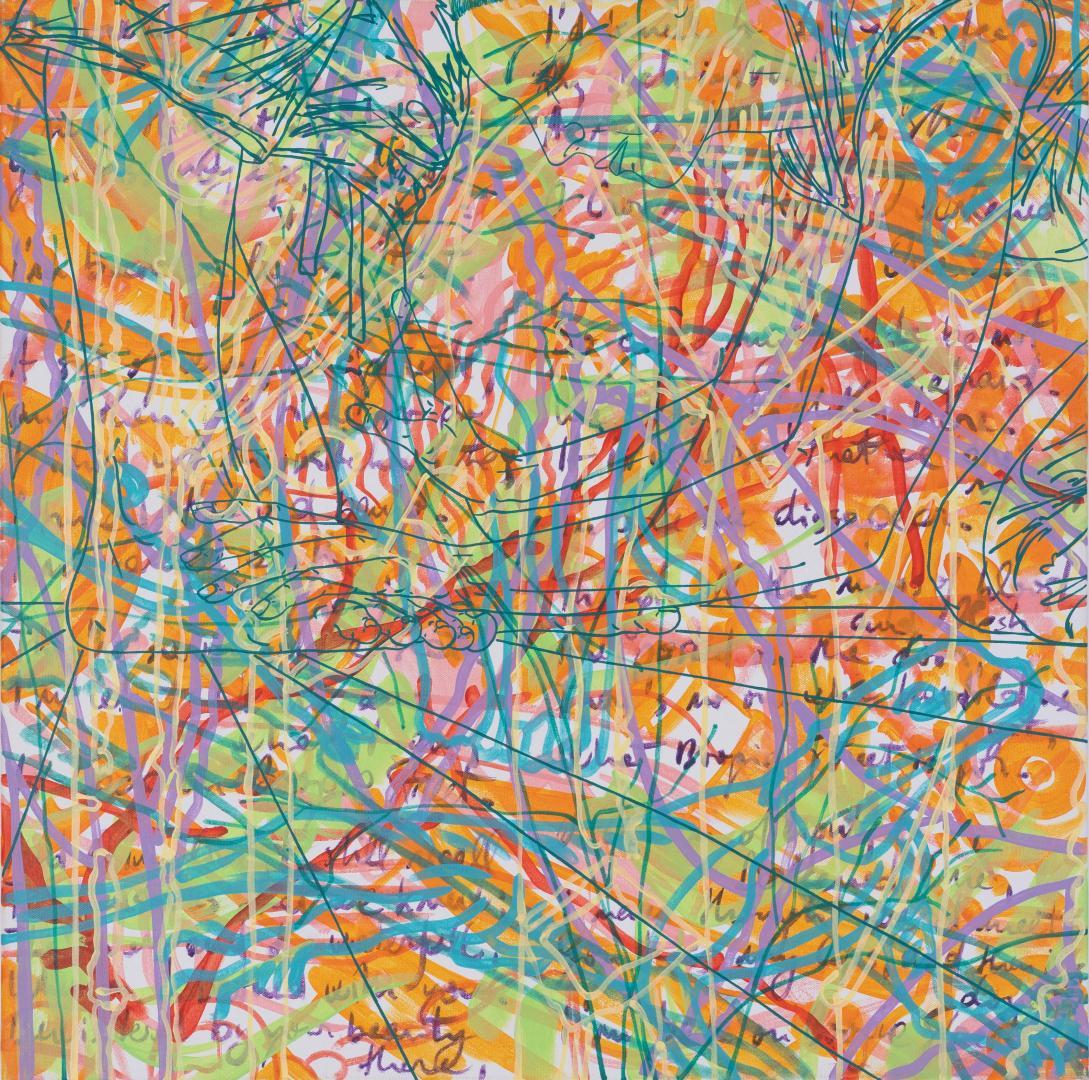 the pleasures that we knew, 2008, 80x80cm